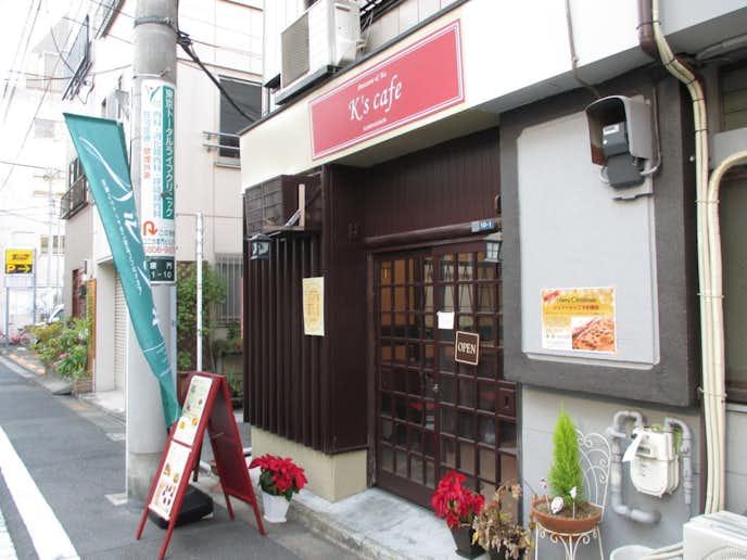 浅草でおすすめのモーニングはK's cafe