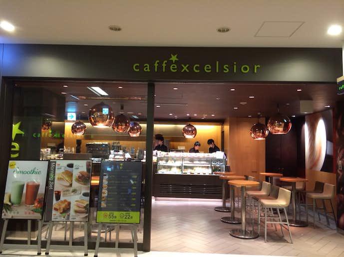 東京駅でおすすめのモーニングはカフェ エクセルシオール