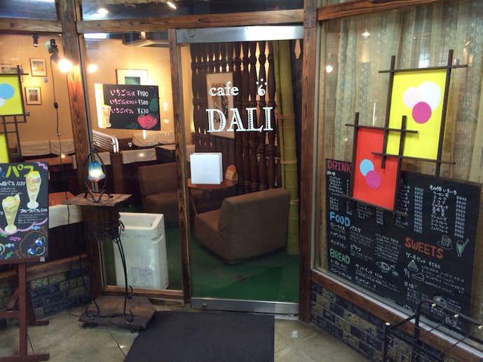 品川でおすすめのモーニングはcafe DALI