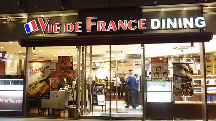 秋葉原でおすすめのモーニングはヴィ・ド・フランス・ダイニング 秋葉原店