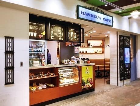 横浜駅でおすすめのモーニングはハンデルスカフェ 横浜駅ポルタ店