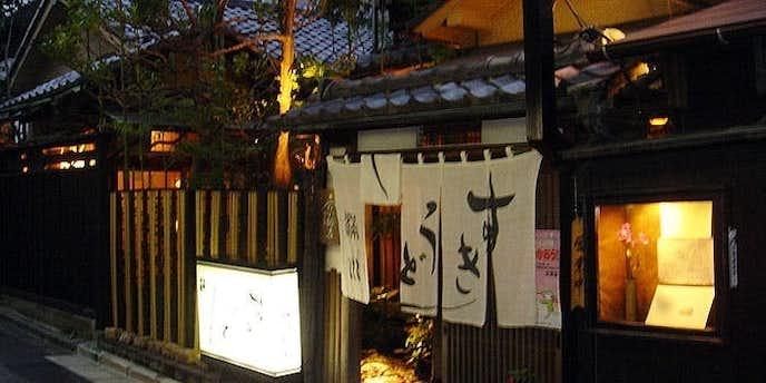 上野でおすすめのデートディナーはすきうどん 満川