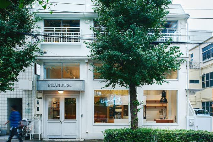 中目黒のおすすめグルメスポットはPEANUTS Cafe
