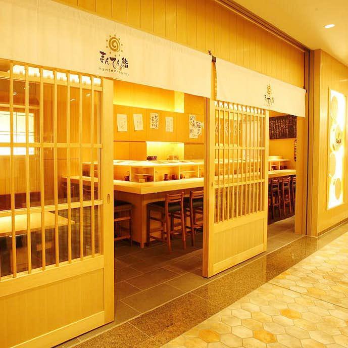 東京駅周辺で最高のコスパを誇る寿司屋の「まんてん鮨」
