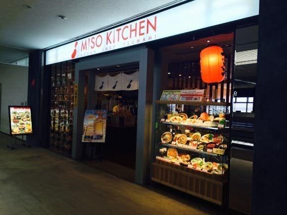 成田空港でおすすめのモーニングはブルー スカイ ミソ キッチン