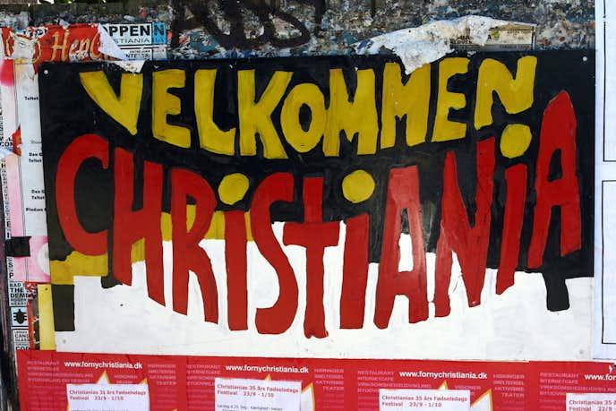 デンマークでおすすめの観光地はクリスチャニア