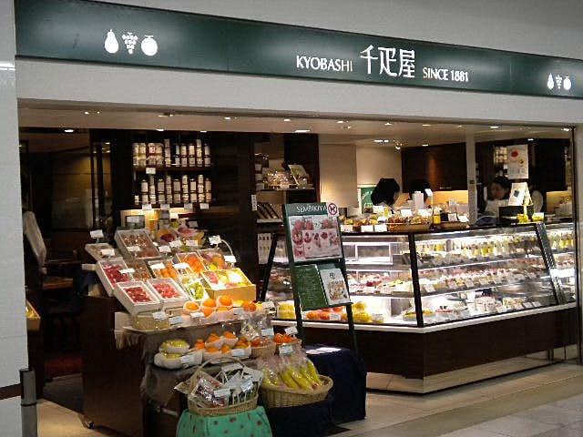 東京駅でおすすめのモーニングは京橋千疋屋 東京駅一番街店