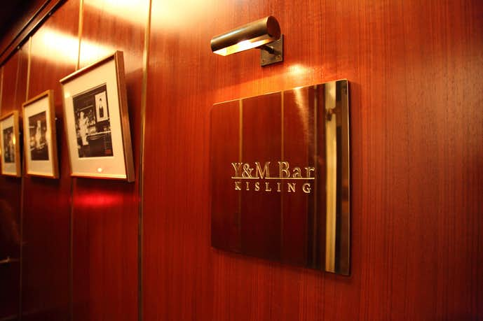 銀座のおすすめデートスポットはワイアンドエムバーキスリング