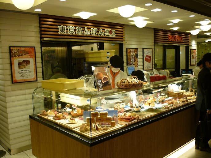 東京駅でおすすめのモーニングは豆一豆