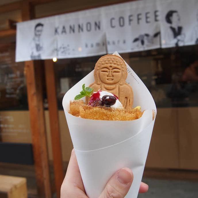 鎌倉のカンノンコーヒー