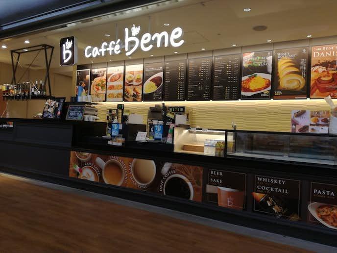 成田空港でおすすめのモーニングはカフェ ベネ 成田空港 第3ターミナル2F店