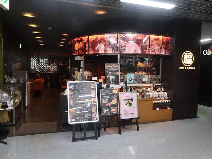 秋葉原でおすすめのモーニングは丸福珈琲店 ヨドバシAKIBA店