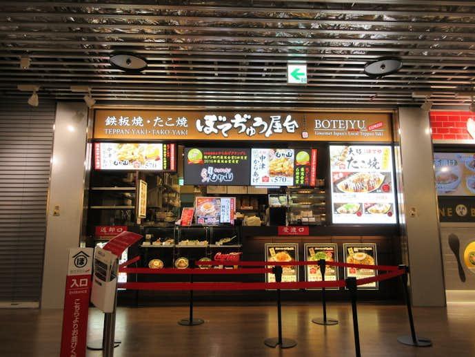 成田空港でおすすめのモーニングはぼてぢゅう屋台 成田国際空港店