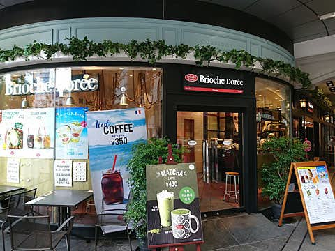 秋葉原でおすすめのモーニングはブリオッシュ ドーレ ヨドバシAKIBA店