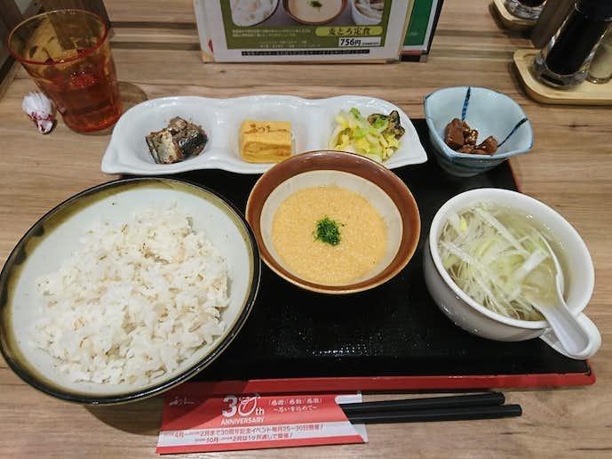 仙臺たんや 利久のおすすめメニューは麦とろ定食