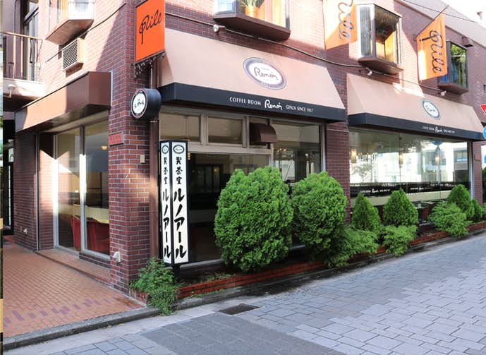 喫茶室ルノアールの横浜元町店