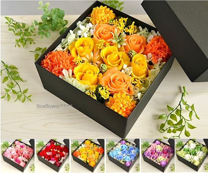 クリスマスプレゼントにおすすめの花束はボックスフラワー