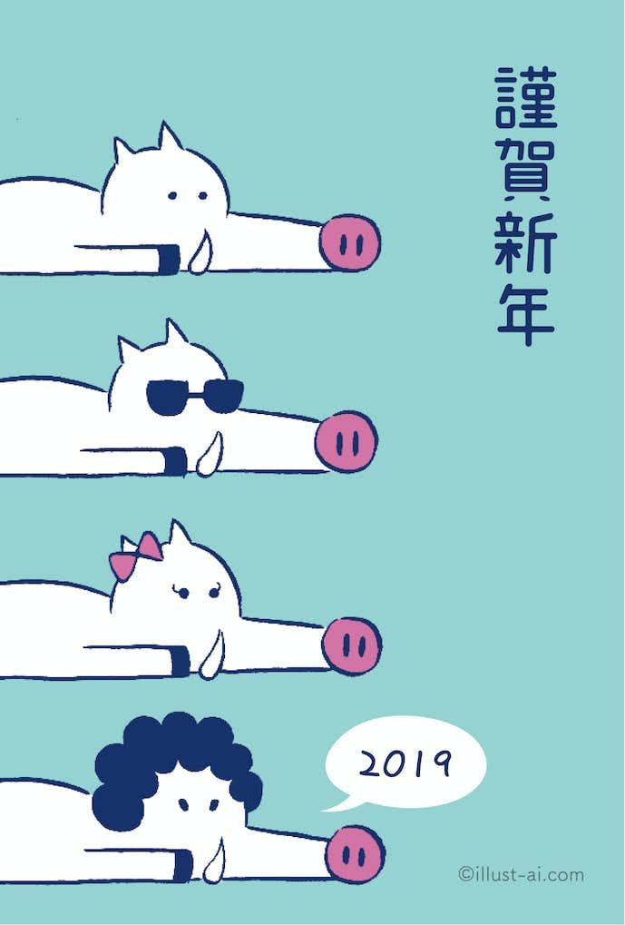 2019年おしゃれデザイン年賀状