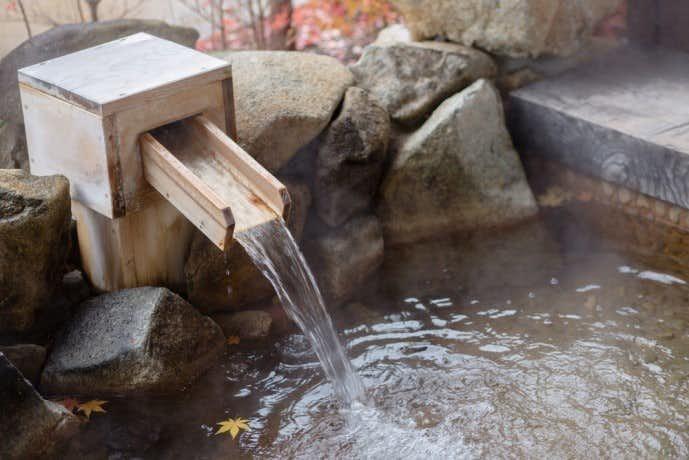 大江戸温泉で雨の日デート
