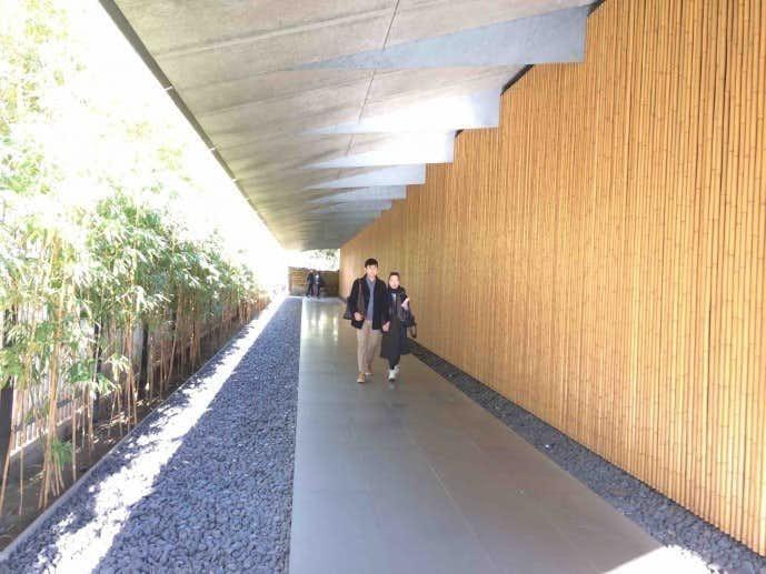根津美術館で雨の日デート