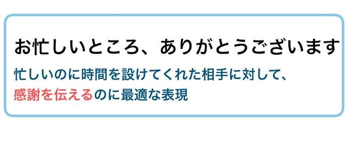 英語 お忙しい中対応して頂きありがとうございました。
