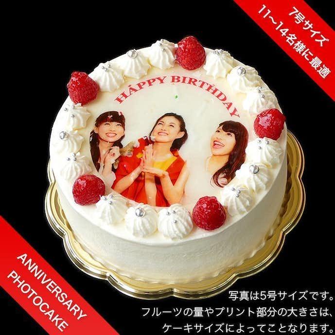 女友達への誕生日プレゼントは写真ケーキ