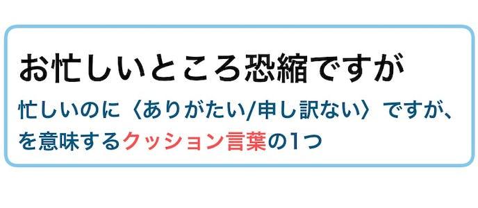 中 英語 ます お忙しい ござい ありがとう