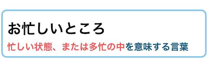 忙しいのにありがとう 英語