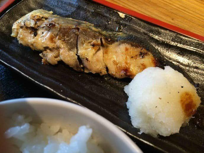 渋谷 ランチ 魚料理
