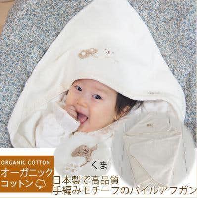 女の子の出産祝いにおすすめのロンパースはパイル ベビーアフガン