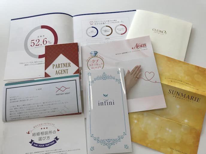 札幌市内で婚活をしている方におすすめは、ズバットの一括資料請求