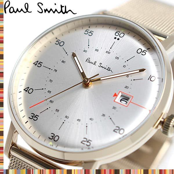 彼氏が喜ぶクリスマスプレゼントにPaul Smithの腕時計