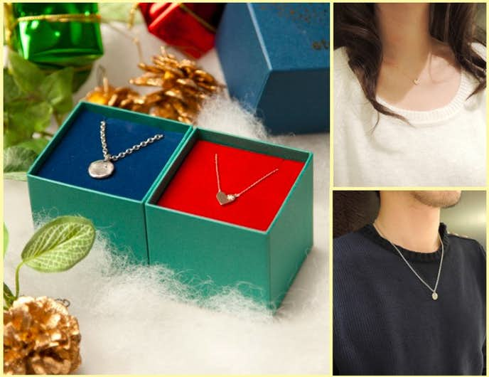 彼女が喜ぶペアネックレスのクリスマスプレゼント:エテのペアネックレス
