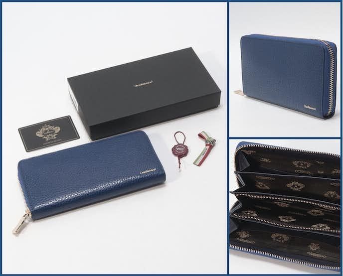 彼氏が喜ぶ財布のクリスマスプレゼント:オロビアンコの財布