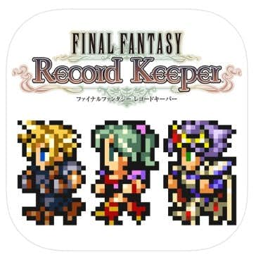 FINAL FANTASY Record Keeper ロゴ