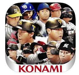 プロ野球スピリッツA.jpg