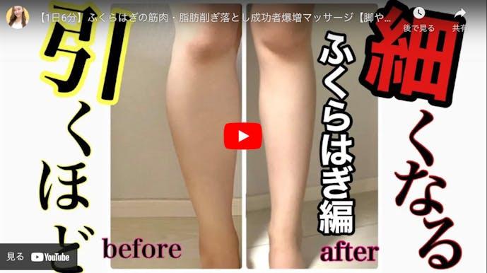 筋肉太りを解消するマッサージ