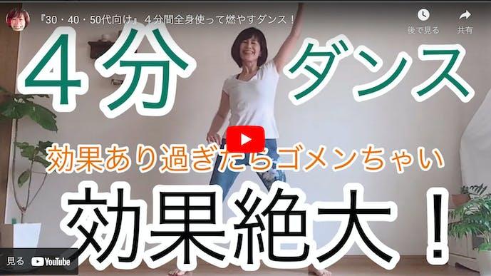 ス50代女性が筋肉量を増やす方法_ダンス