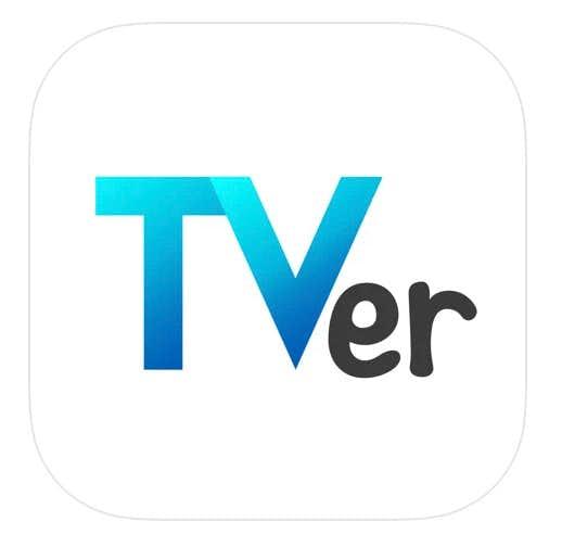 TVer_ティーバー__民放公式テレビポータル.jpg