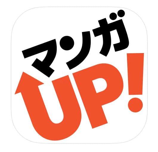 マンガUP__.jpg