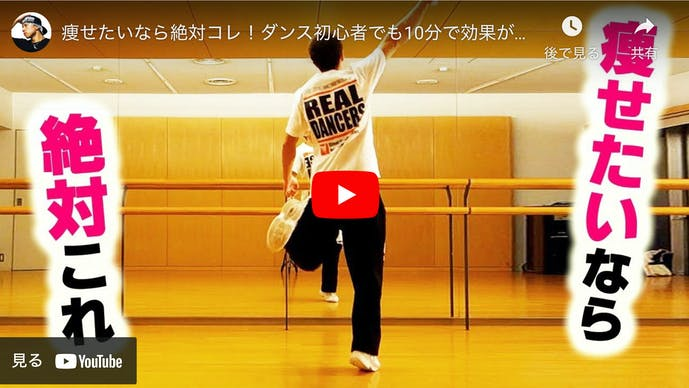 【動画】エアロビクスのやり方