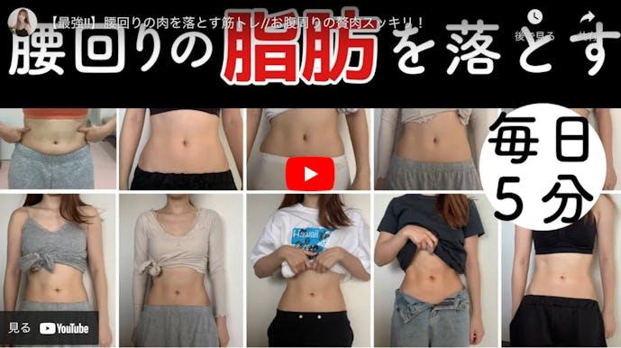 40代の腰回りを細くするエクササイズ【最強!!】腰回りの肉を落とす筋トレ//お腹周りの贅肉スッキリ!