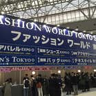ファッションワールドTOKYO