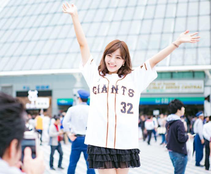 東京ドーム前の野球デート