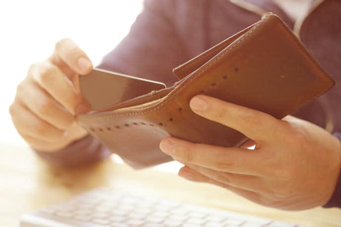 年会費無料 × ポイント高還元率のカード