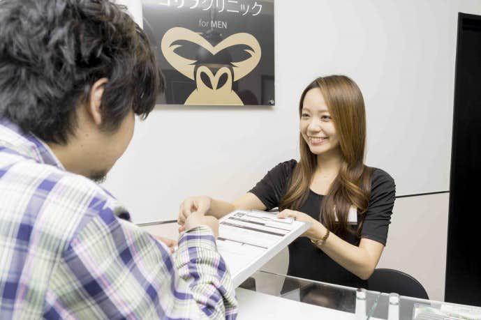 大阪で髭脱毛を行える皮膚科クリニック