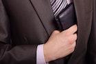 男の品格は財布でキマる。格式高いメンズブランド傑作12選 | Smartlog