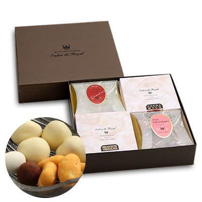 プレゼントにおすすめのブランドチョコレートサロンドロワイヤル
